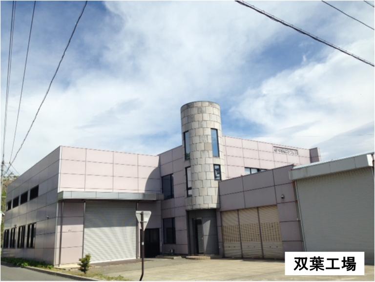 (株)中野屋ステンレス
